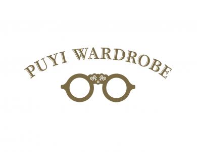 PUYI Wardrobe logo (871C)-1