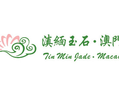 tenants_logos_1_-_tin_min_jade_custom2